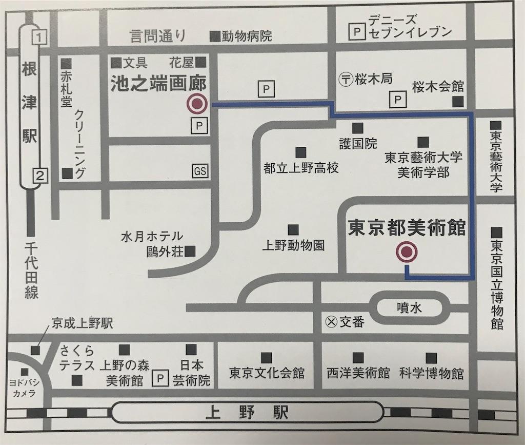 f:id:TokuheiKumagai:20210204194406j:plain