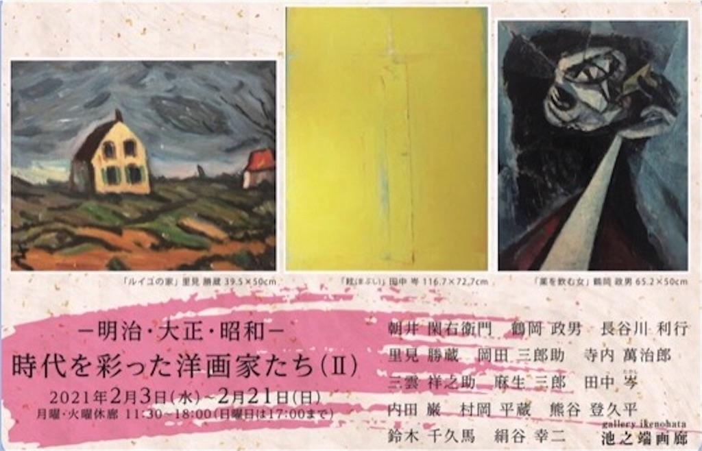 f:id:TokuheiKumagai:20210204194416j:plain