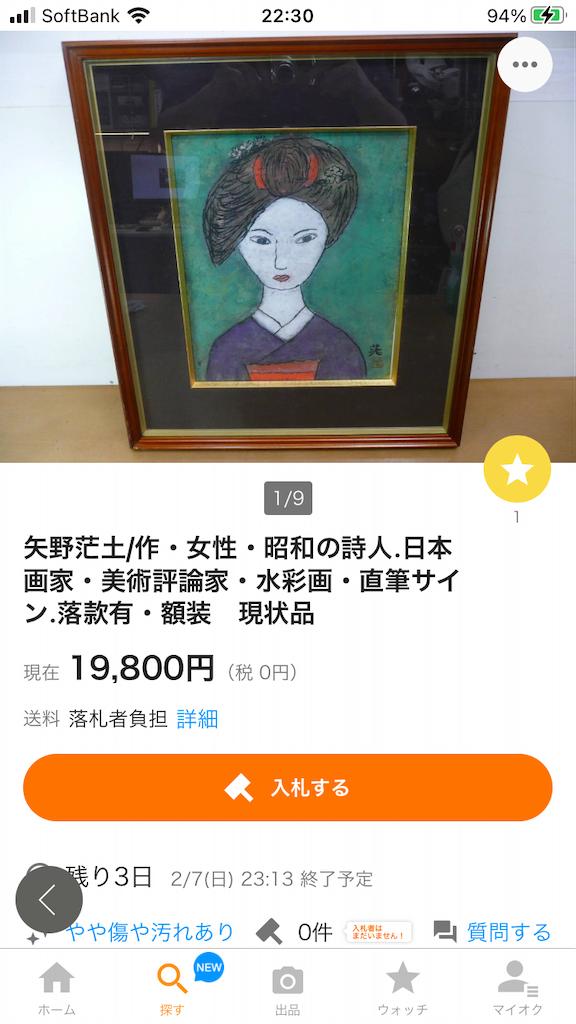 f:id:TokuheiKumagai:20210205175009p:plain
