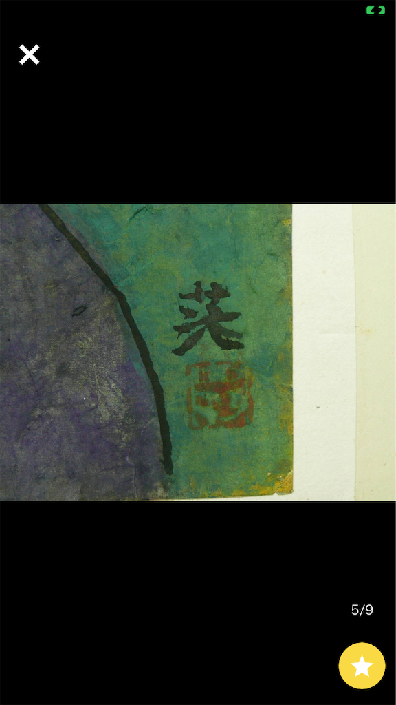 f:id:TokuheiKumagai:20210205175242p:plain