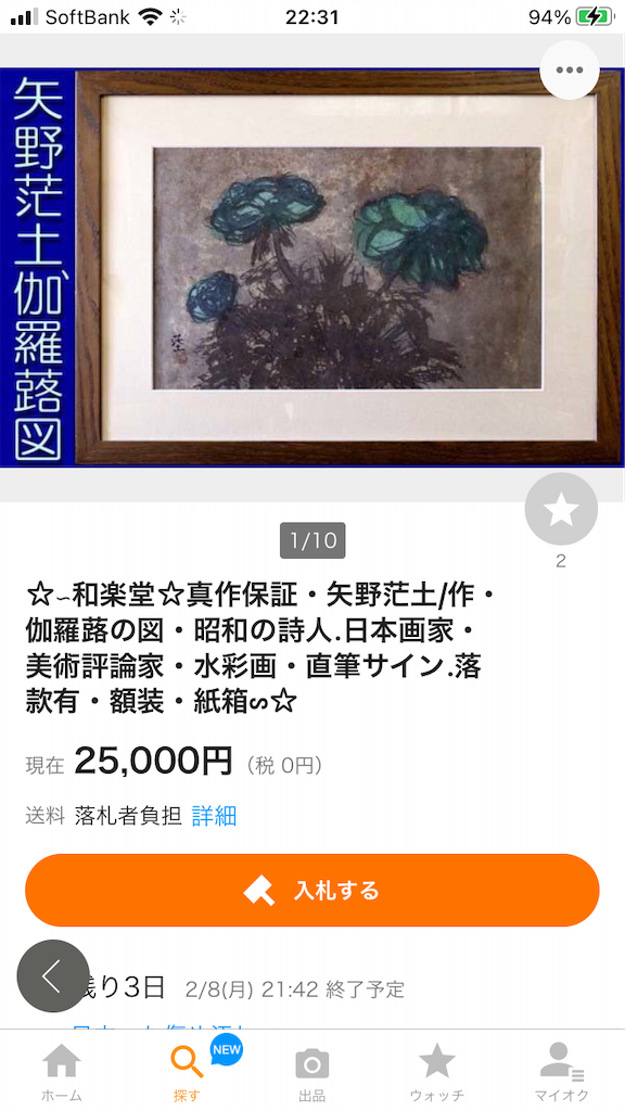 f:id:TokuheiKumagai:20210205175249p:plain