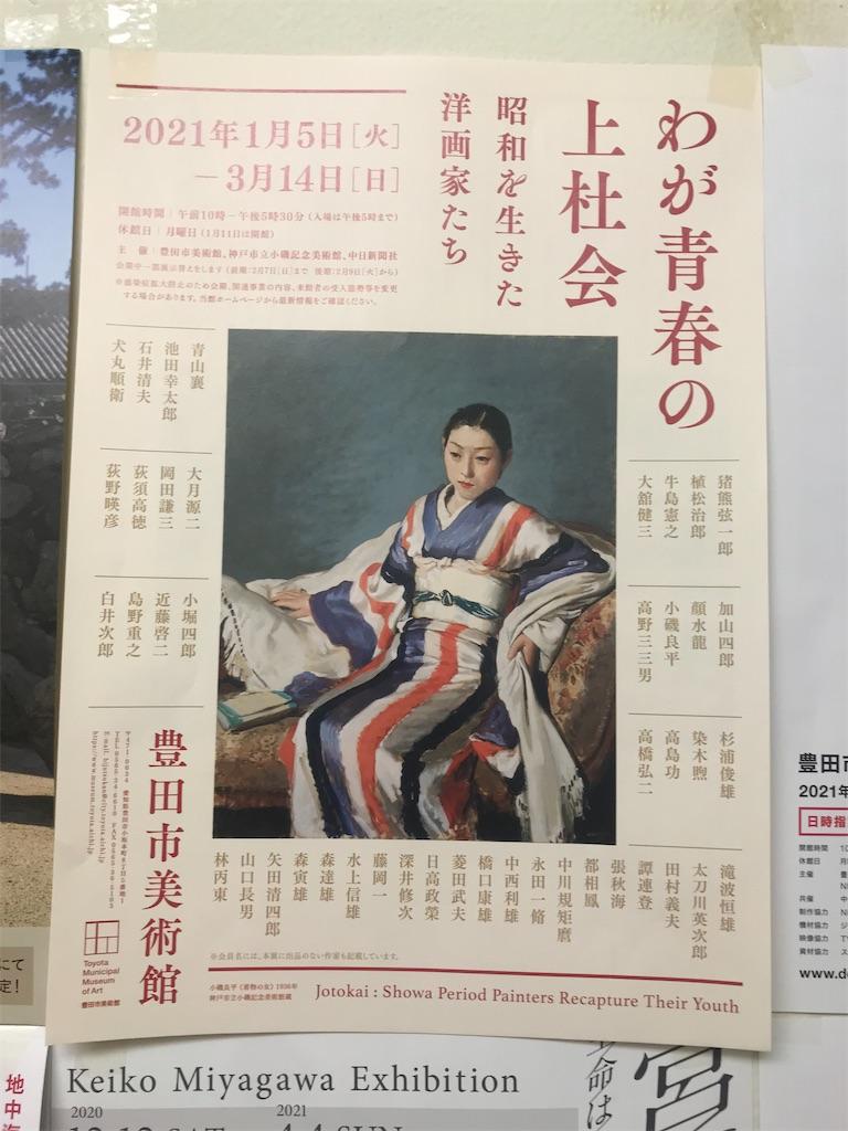 f:id:TokuheiKumagai:20210206232253j:plain