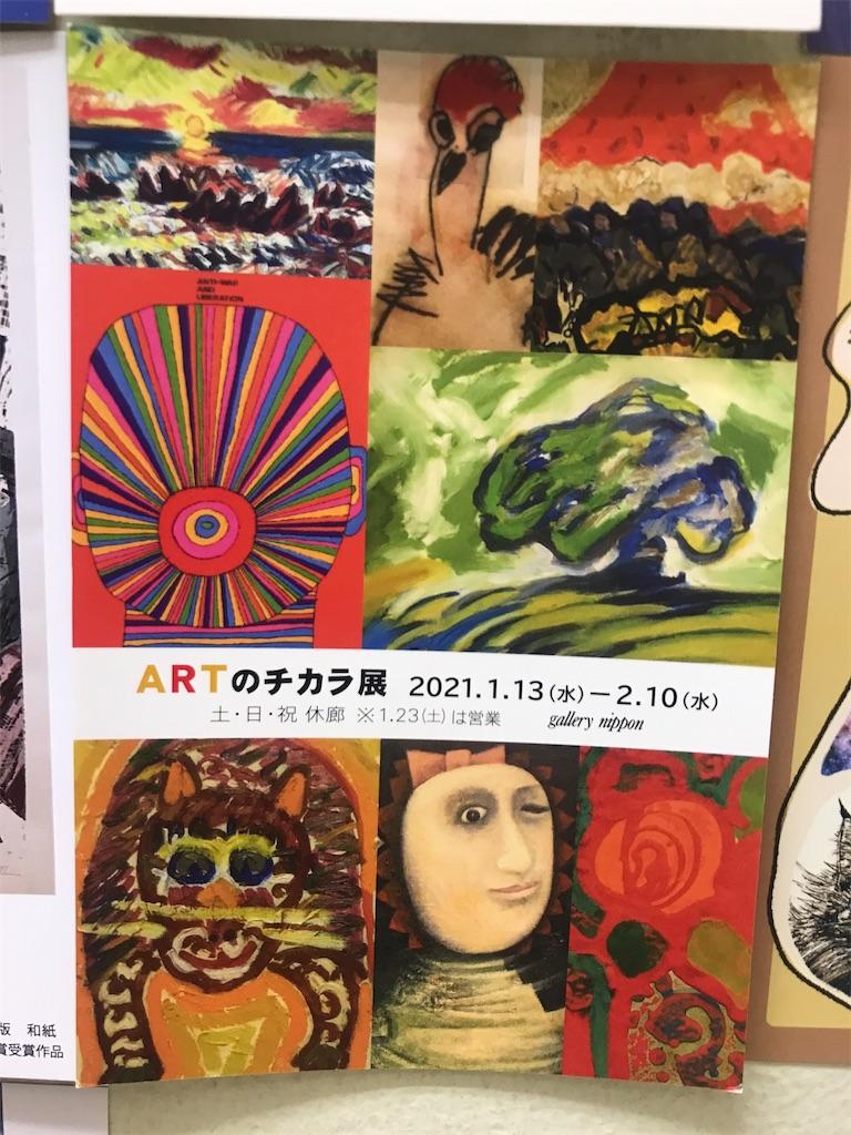 f:id:TokuheiKumagai:20210206232301j:plain