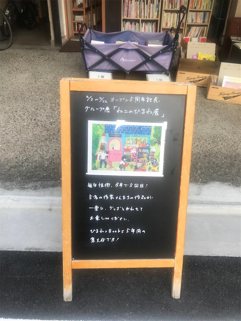 f:id:TokuheiKumagai:20210207204208j:plain