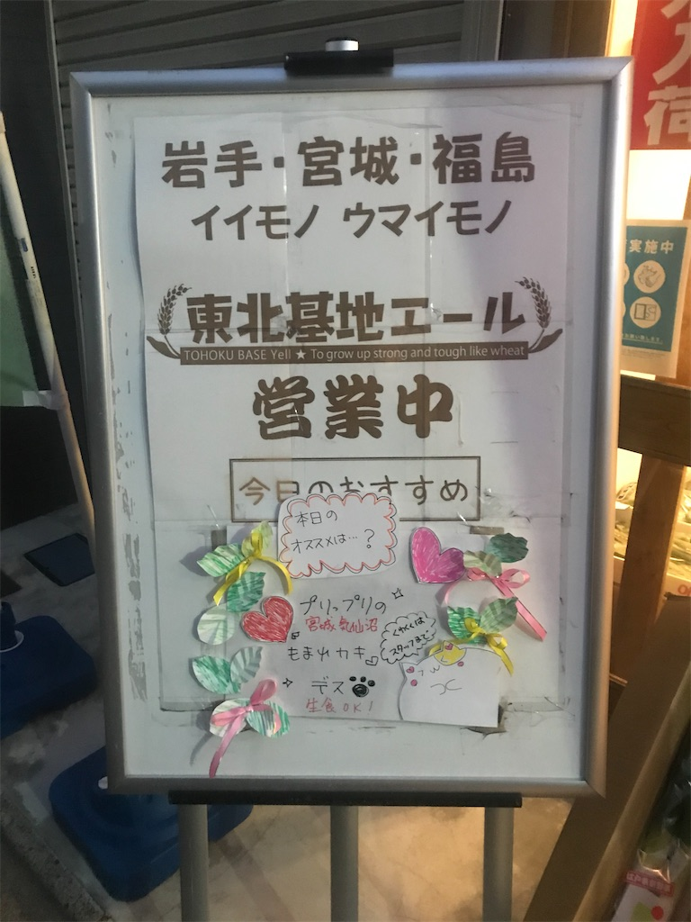 f:id:TokuheiKumagai:20210207204214j:plain