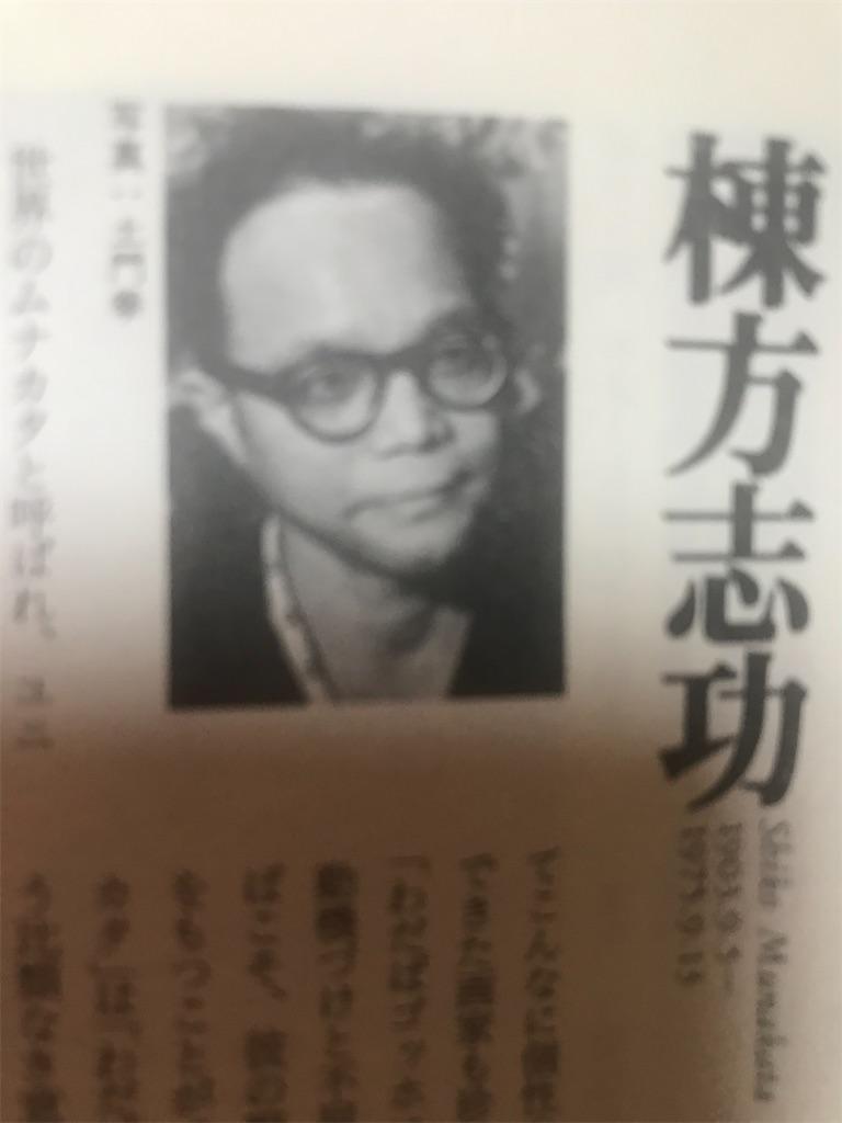 f:id:TokuheiKumagai:20210207204300j:plain