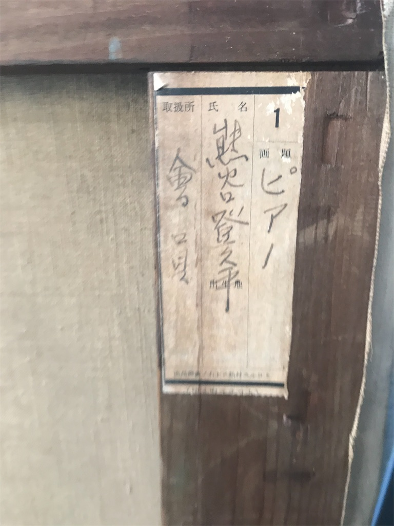 f:id:TokuheiKumagai:20210208182513j:plain
