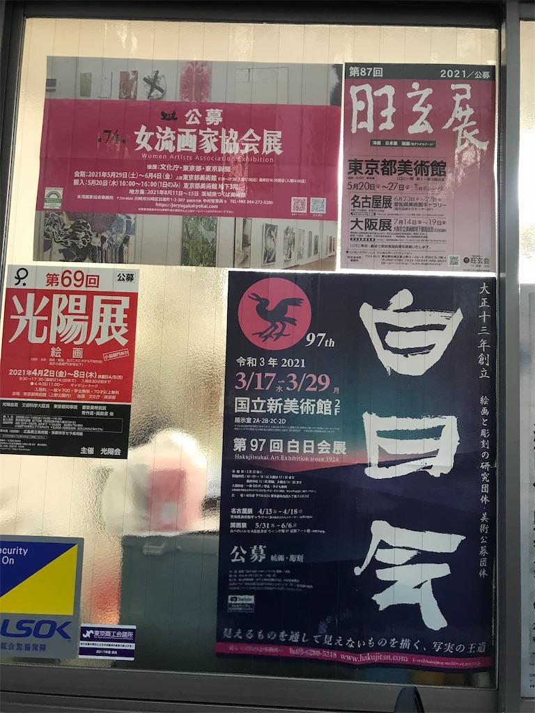 f:id:TokuheiKumagai:20210209211313j:plain