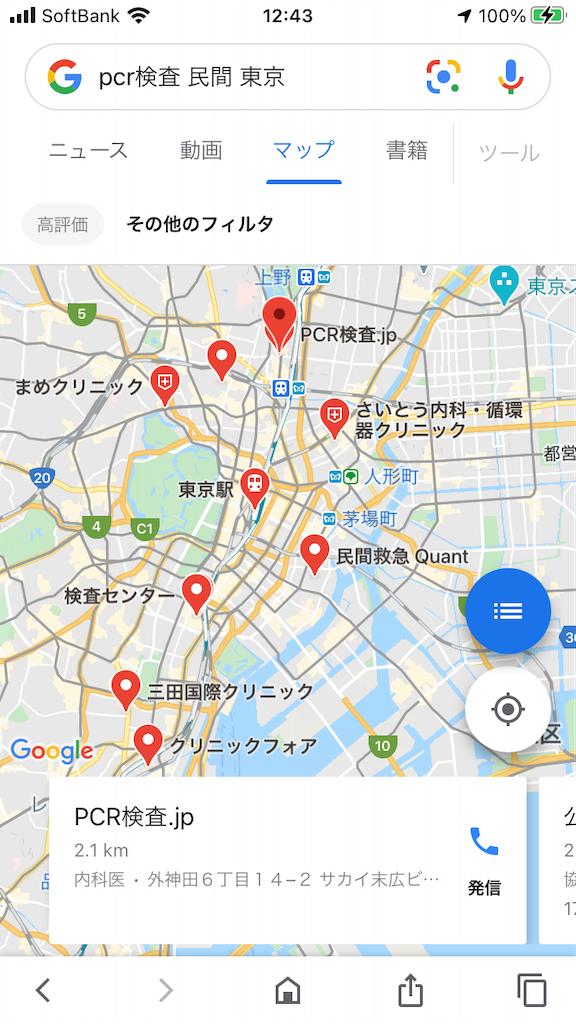 f:id:TokuheiKumagai:20210212003719p:plain