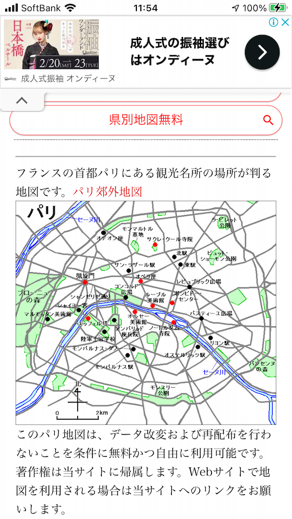 f:id:TokuheiKumagai:20210212120039p:plain