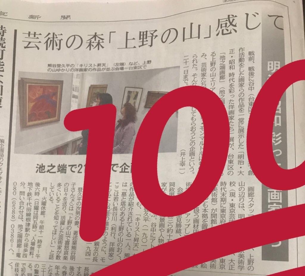 f:id:TokuheiKumagai:20210213165343j:plain