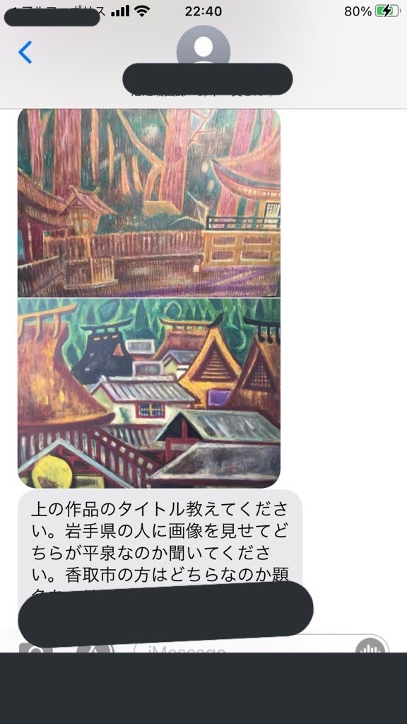 f:id:TokuheiKumagai:20210214135647j:plain