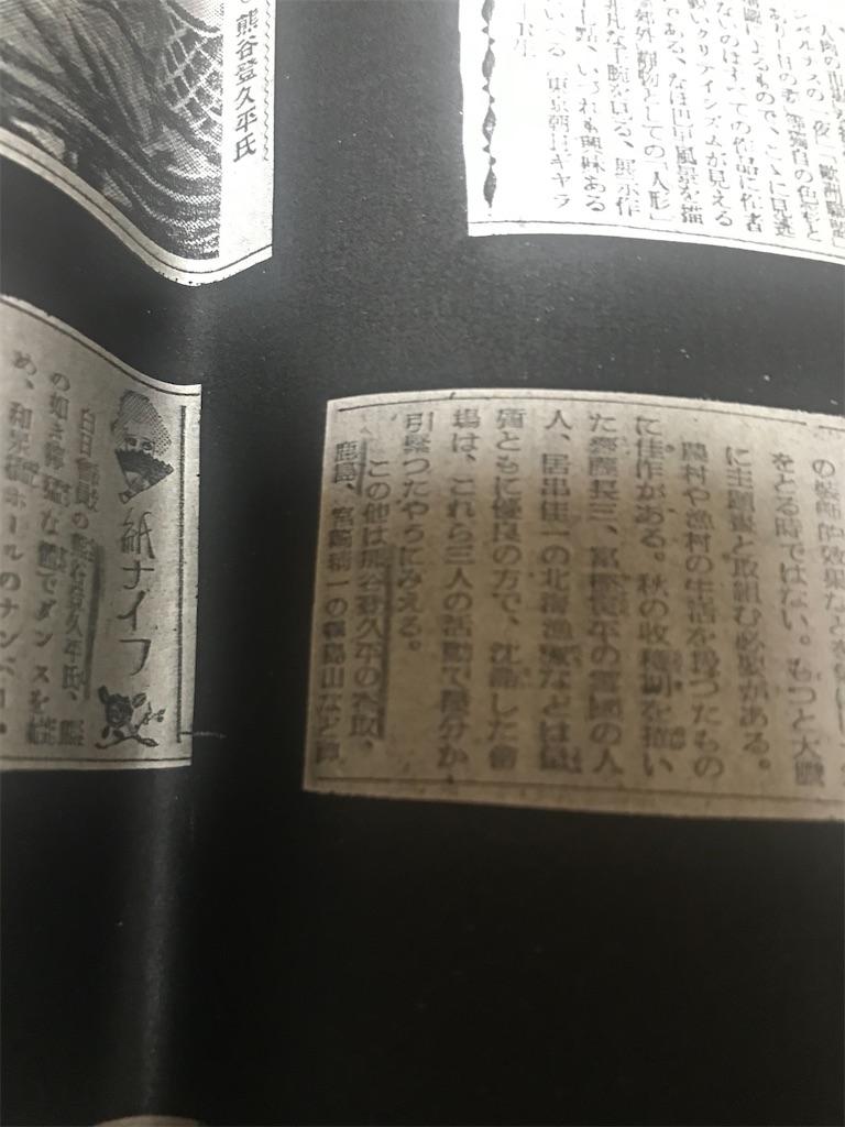 f:id:TokuheiKumagai:20210214141338j:plain