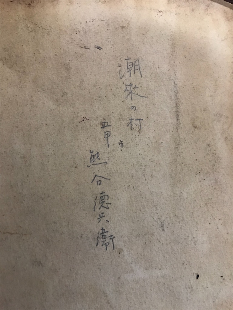 f:id:TokuheiKumagai:20210216215603j:plain