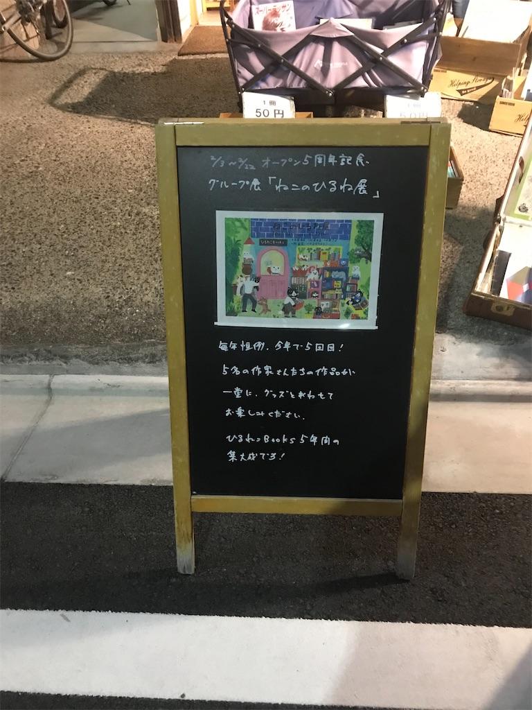 f:id:TokuheiKumagai:20210222042838j:plain