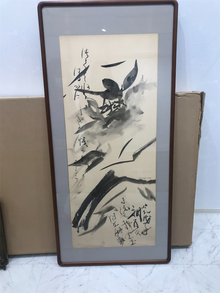f:id:TokuheiKumagai:20210222043119j:plain