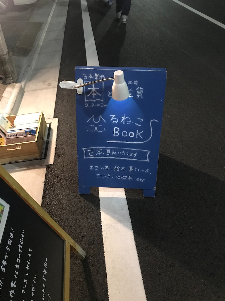 f:id:TokuheiKumagai:20210222043131j:plain