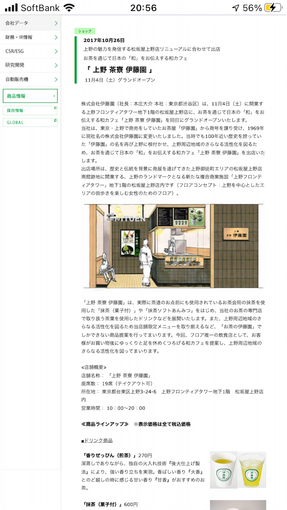 f:id:TokuheiKumagai:20210222210656p:plain