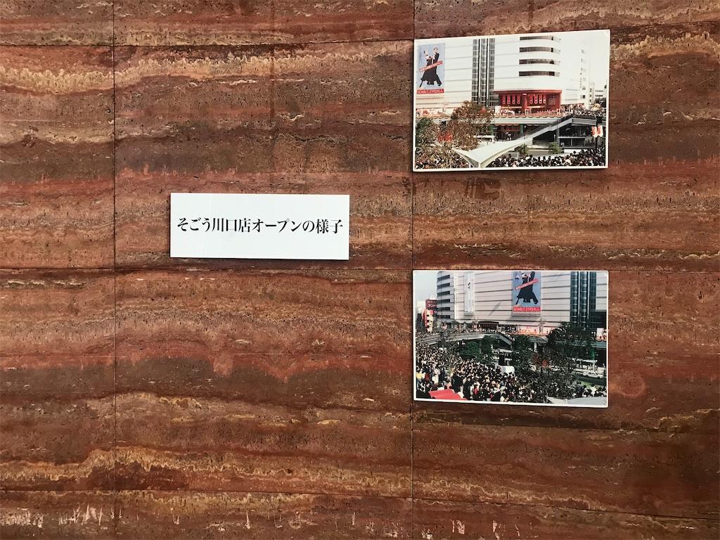 f:id:TokuheiKumagai:20210223192805j:plain