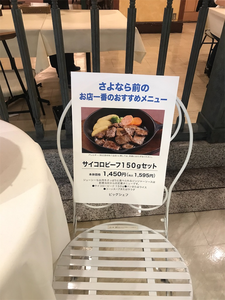 f:id:TokuheiKumagai:20210223192812j:plain