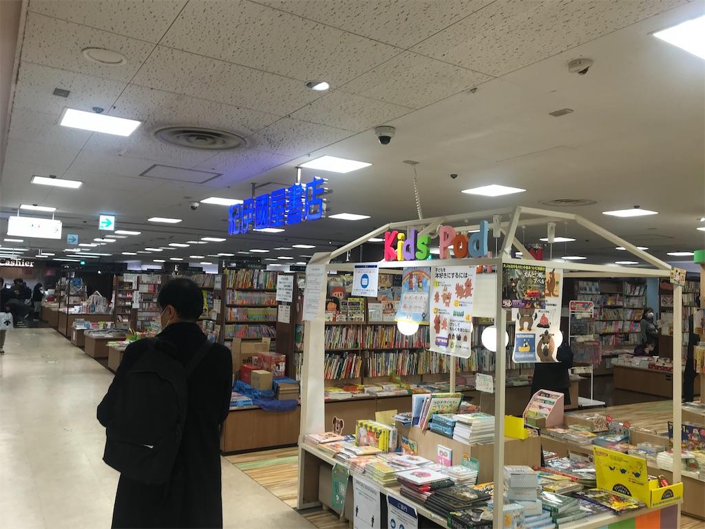 f:id:TokuheiKumagai:20210223192824j:plain