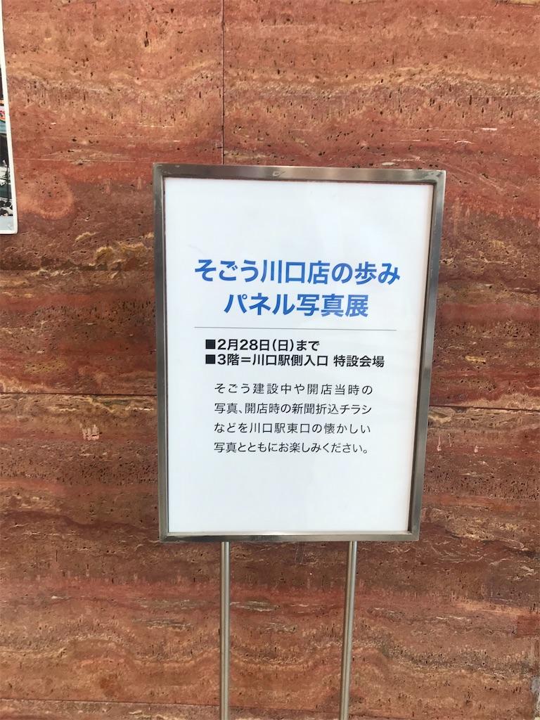 f:id:TokuheiKumagai:20210223192827j:plain
