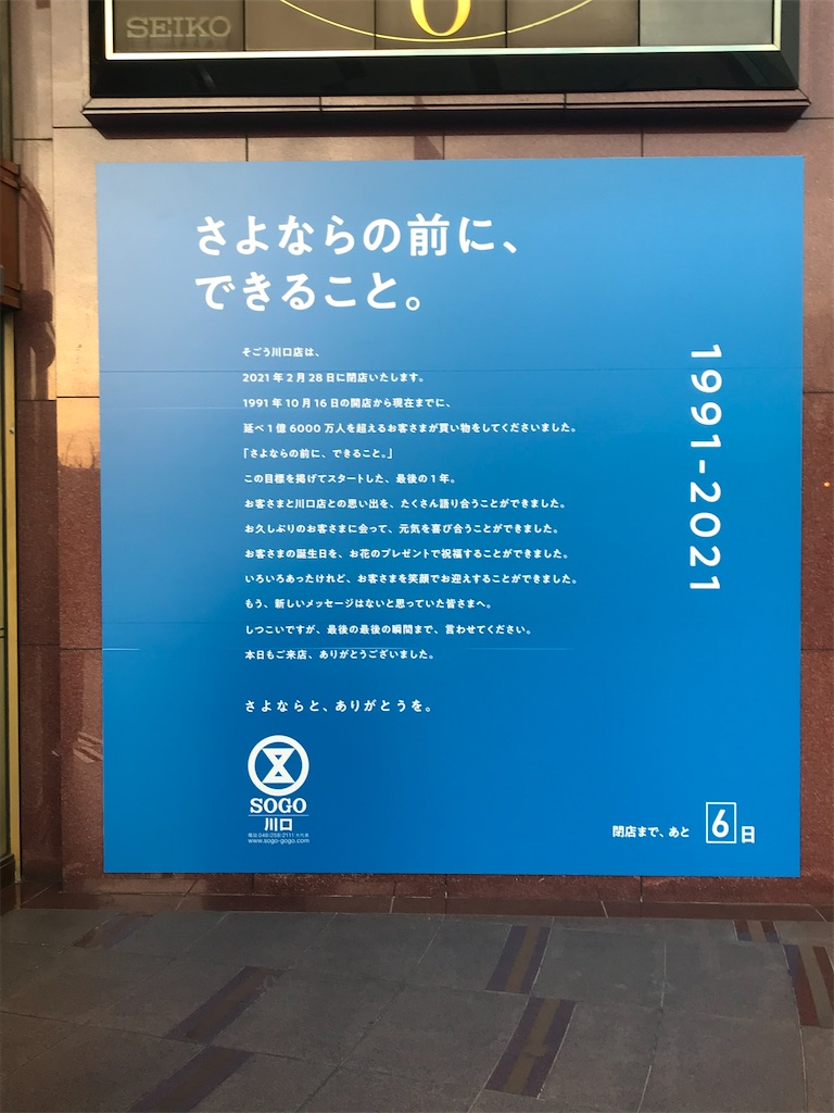 f:id:TokuheiKumagai:20210223192833j:plain