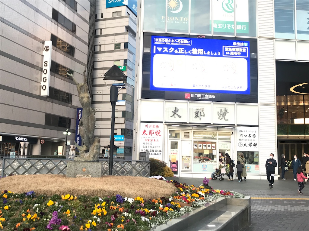 f:id:TokuheiKumagai:20210223192843j:plain