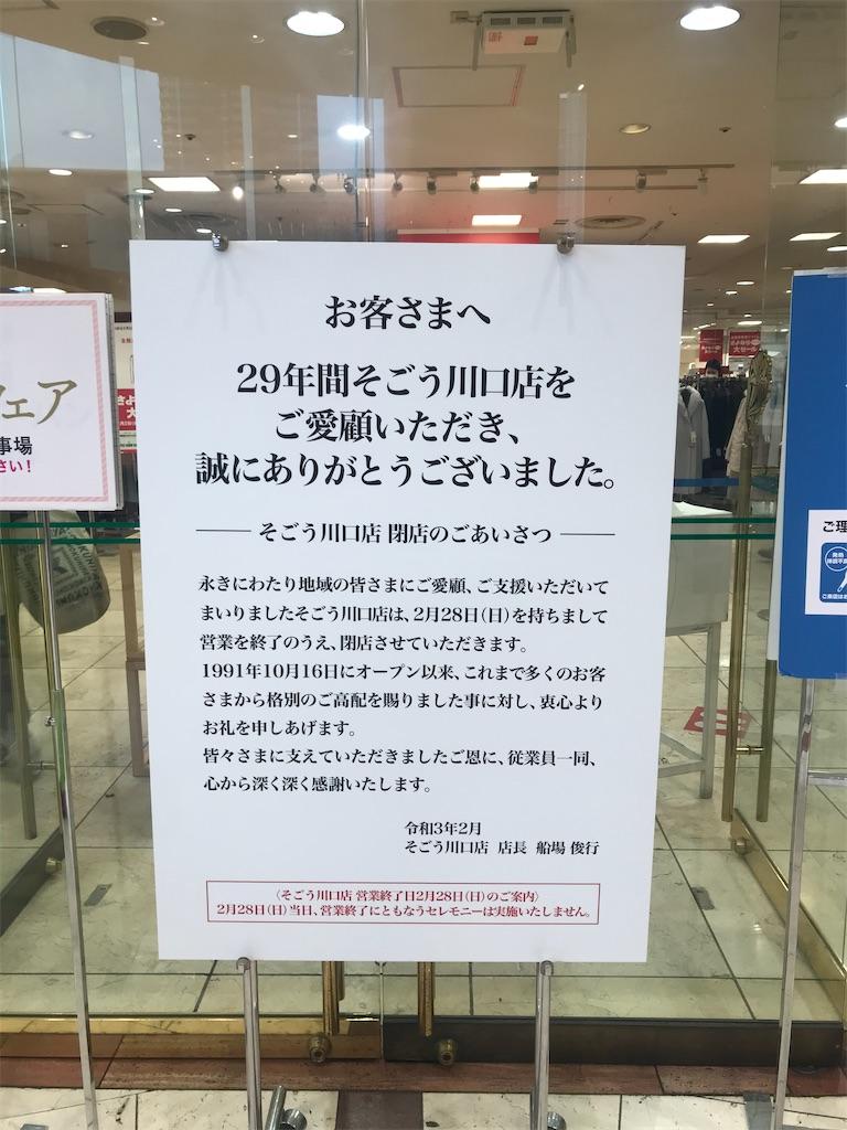 f:id:TokuheiKumagai:20210223192856j:plain