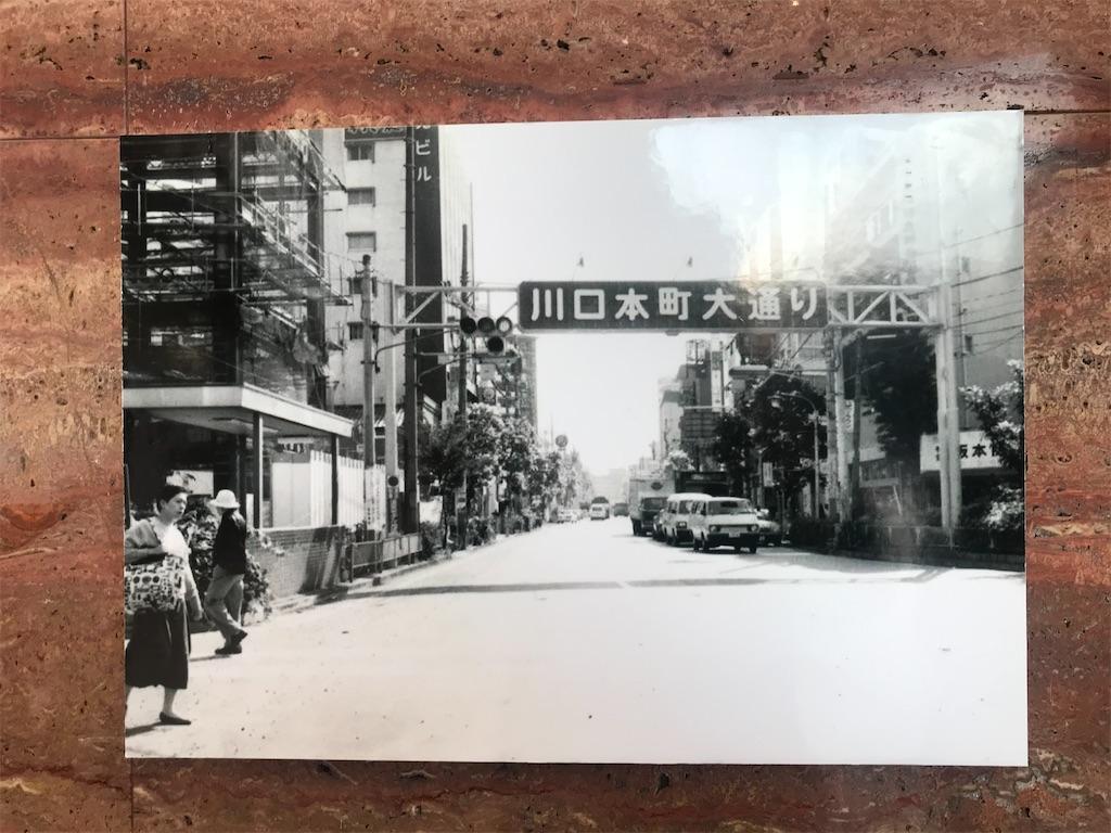 f:id:TokuheiKumagai:20210223192902j:plain