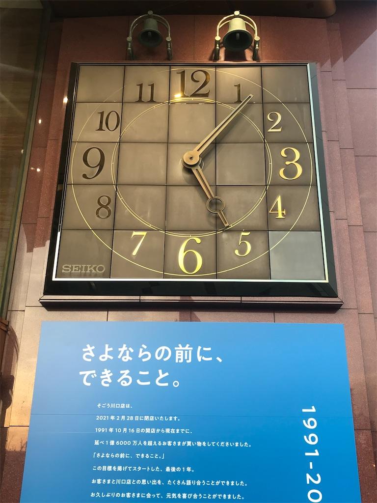 f:id:TokuheiKumagai:20210223192929j:plain