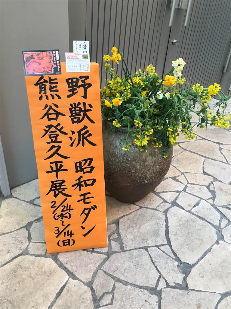 f:id:TokuheiKumagai:20210224204923j:plain