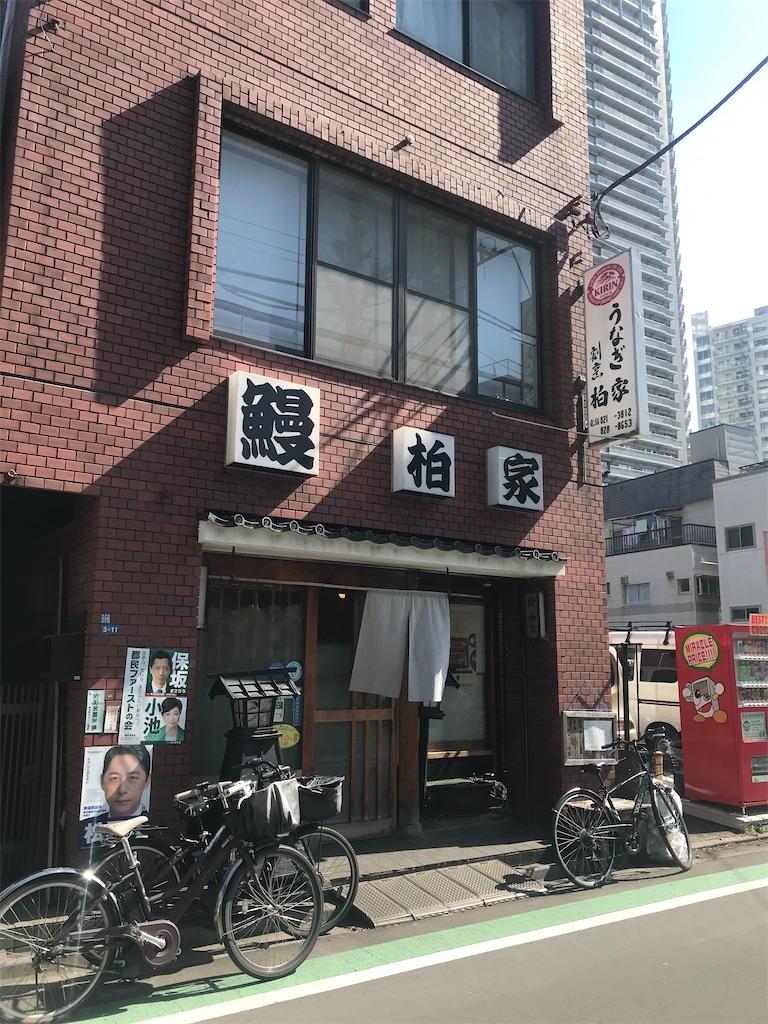 f:id:TokuheiKumagai:20210225195948j:plain