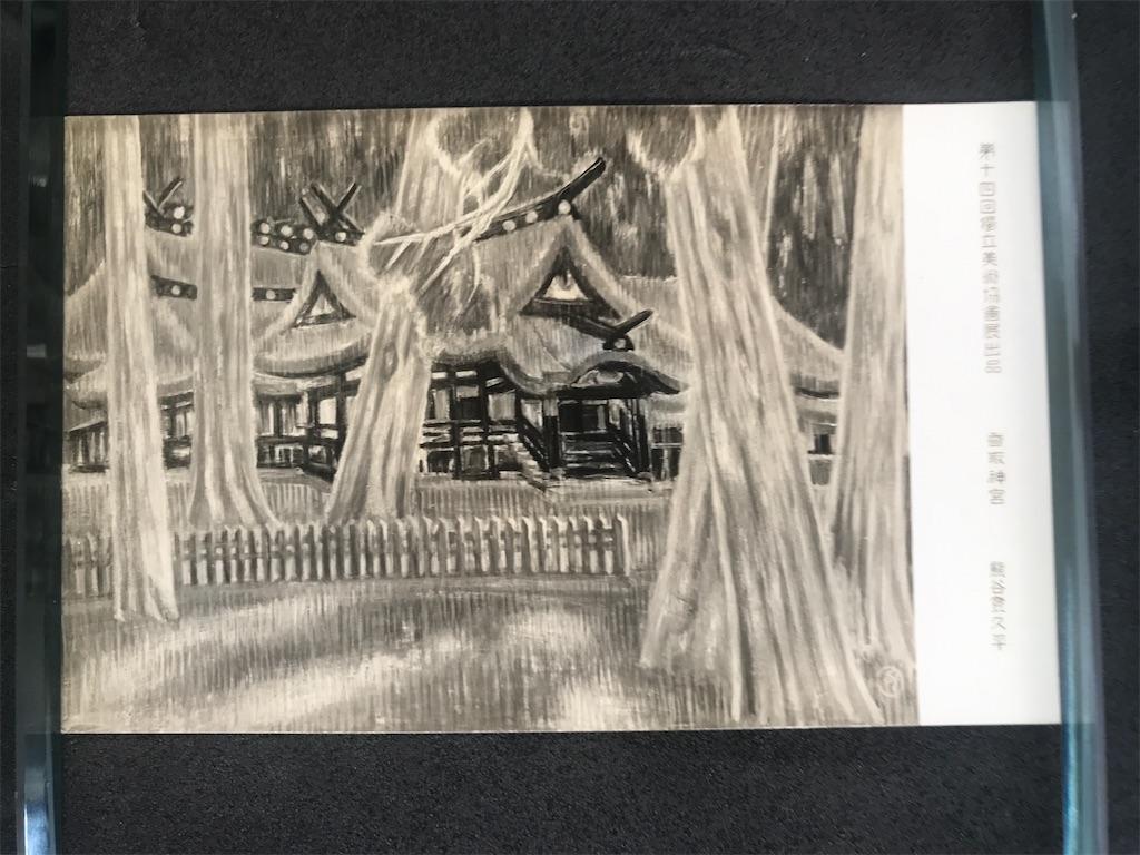 f:id:TokuheiKumagai:20210226011450j:plain