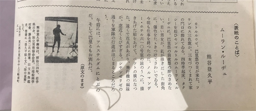 f:id:TokuheiKumagai:20210227192416j:plain