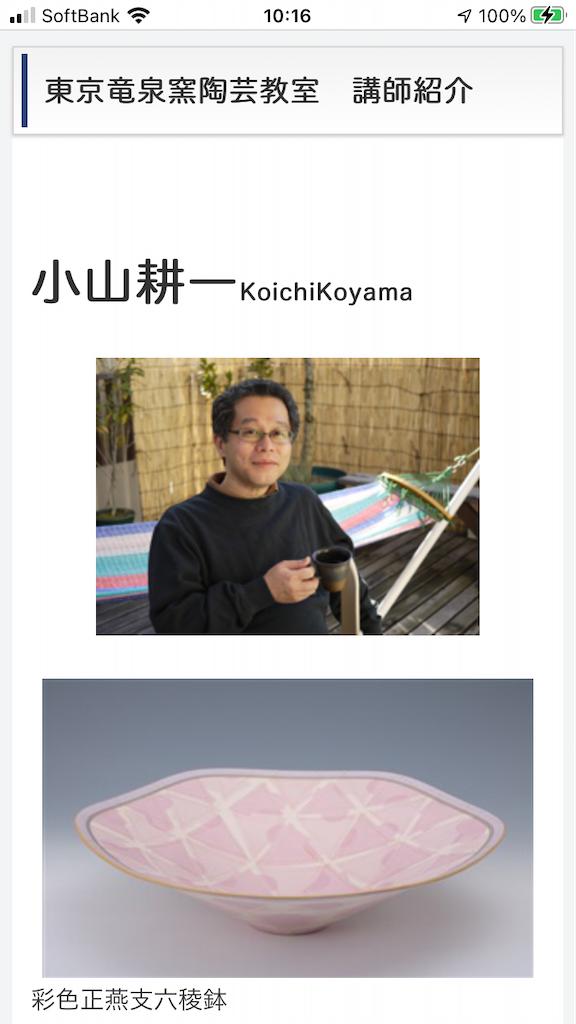f:id:TokuheiKumagai:20210228101752p:plain