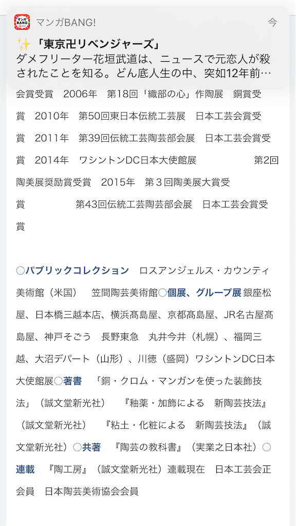 f:id:TokuheiKumagai:20210228101757p:plain