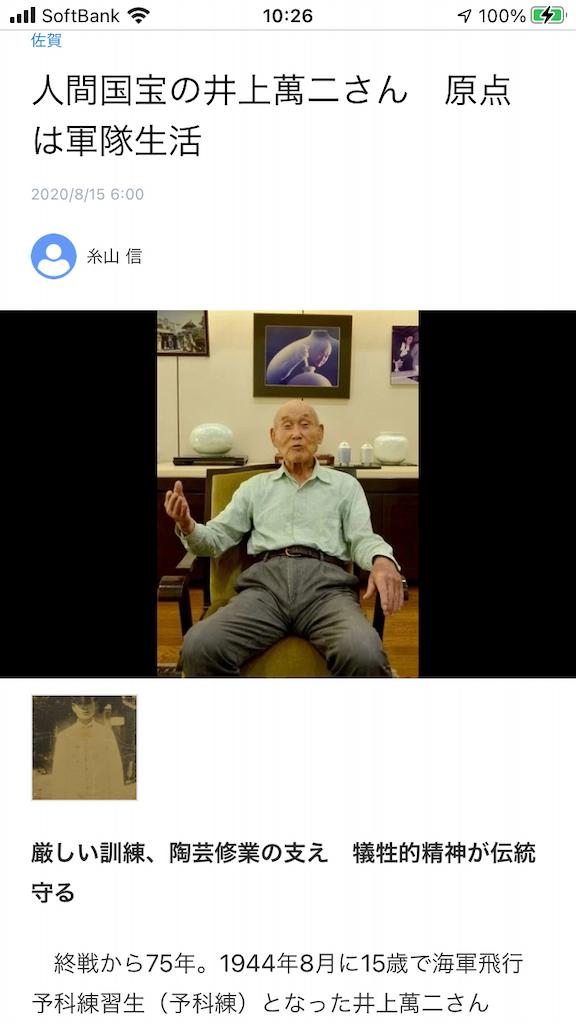 f:id:TokuheiKumagai:20210228103603p:plain