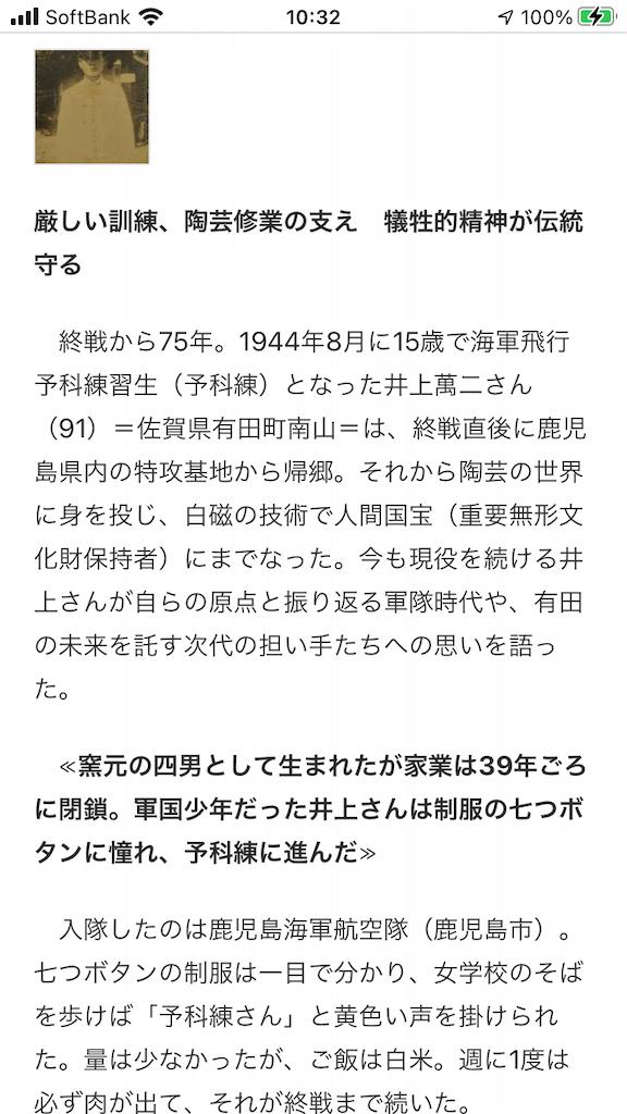 f:id:TokuheiKumagai:20210228103608p:plain
