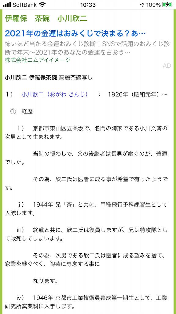 f:id:TokuheiKumagai:20210228103612p:plain