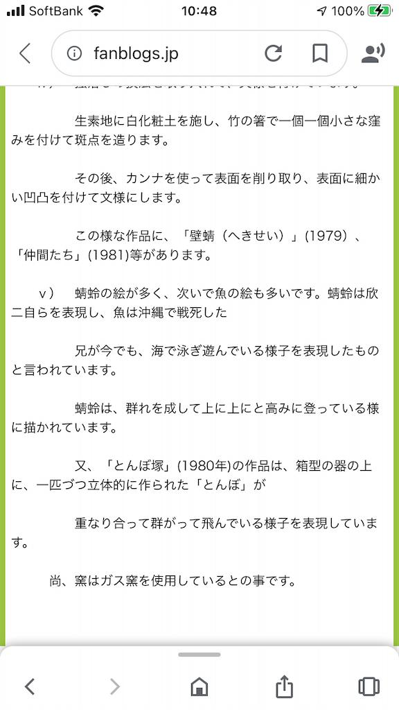f:id:TokuheiKumagai:20210228104829p:plain