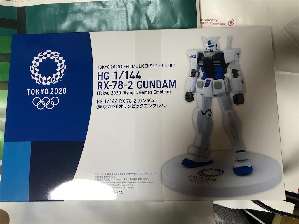 f:id:TokuheiKumagai:20210301144109j:plain