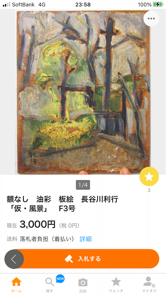 f:id:TokuheiKumagai:20210301145003p:plain