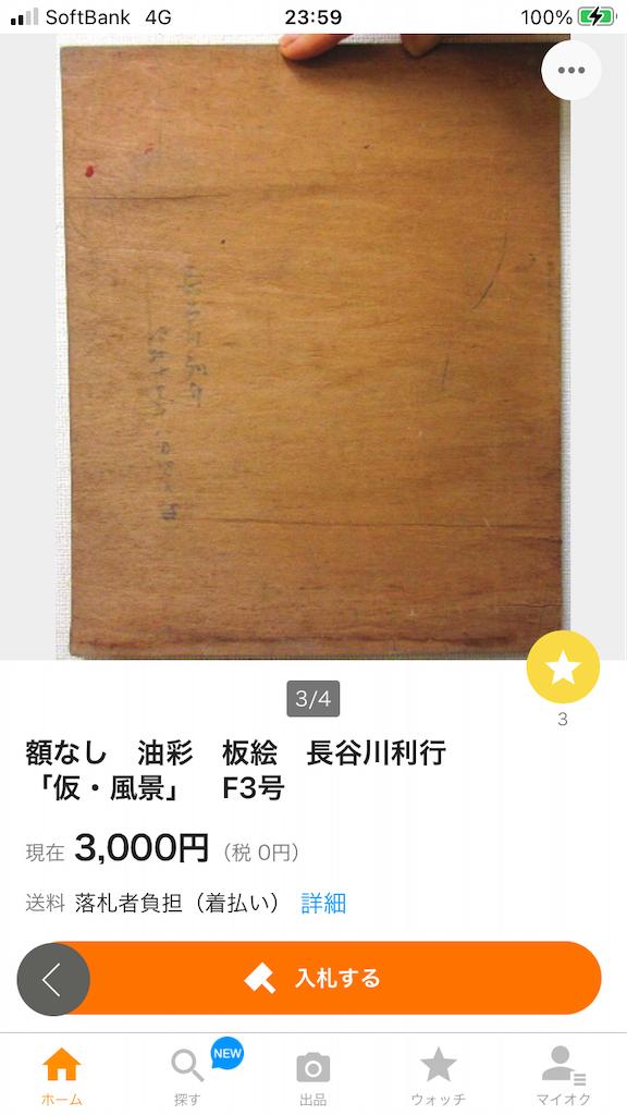 f:id:TokuheiKumagai:20210301145008p:plain