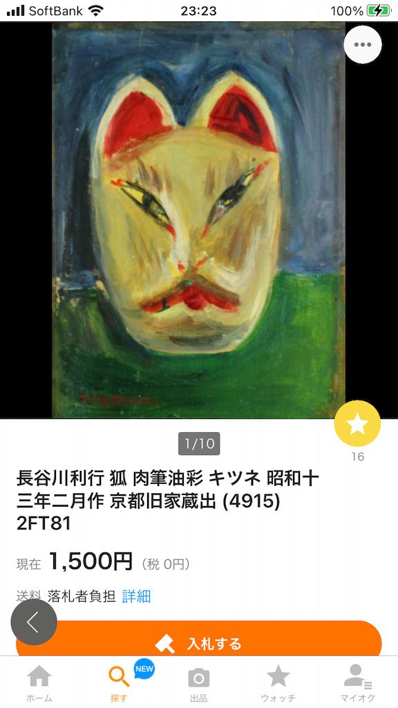 f:id:TokuheiKumagai:20210301145028p:plain
