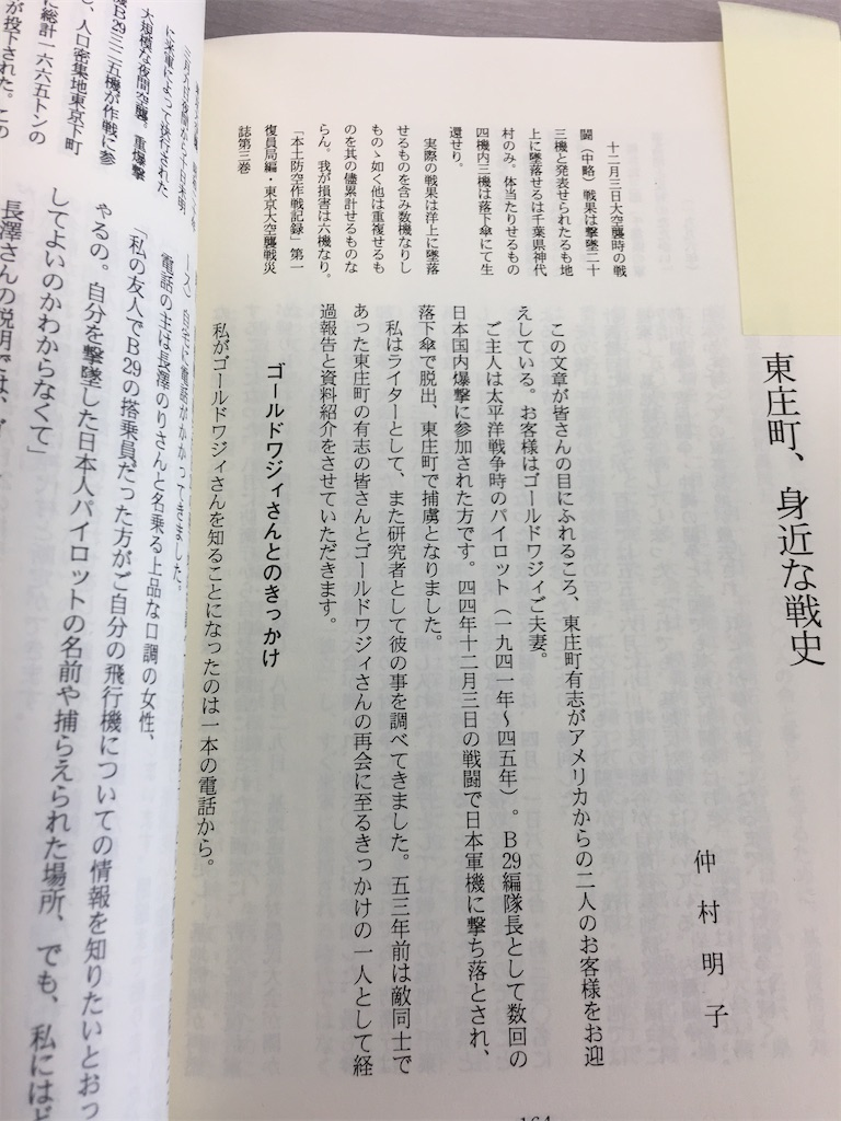 f:id:TokuheiKumagai:20210302222400j:plain