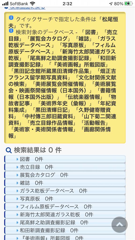 f:id:TokuheiKumagai:20210305023653p:plain