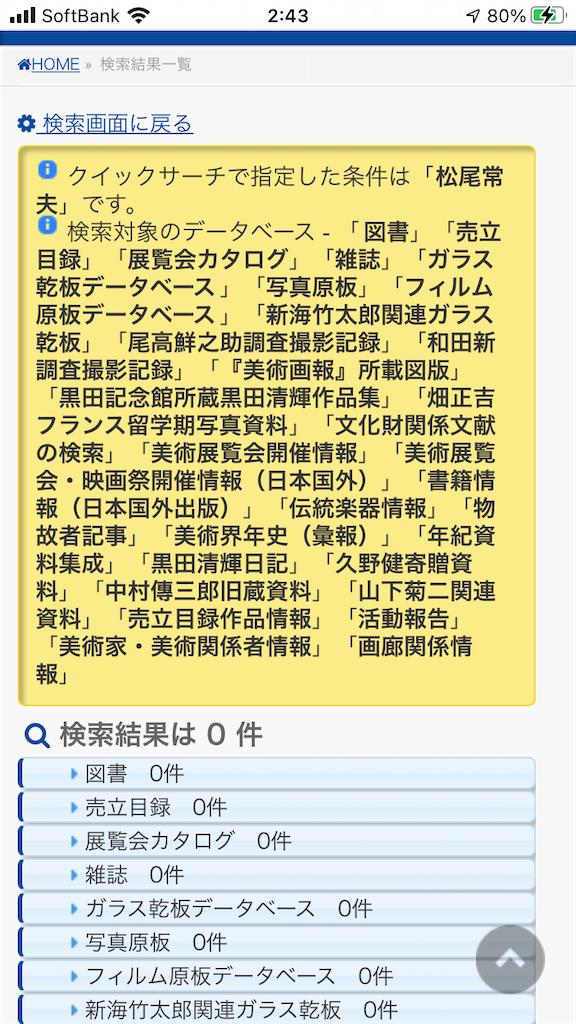 f:id:TokuheiKumagai:20210305024747p:plain