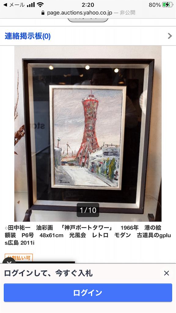f:id:TokuheiKumagai:20210306193531p:plain