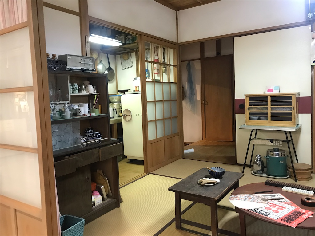 f:id:TokuheiKumagai:20210307192849j:plain